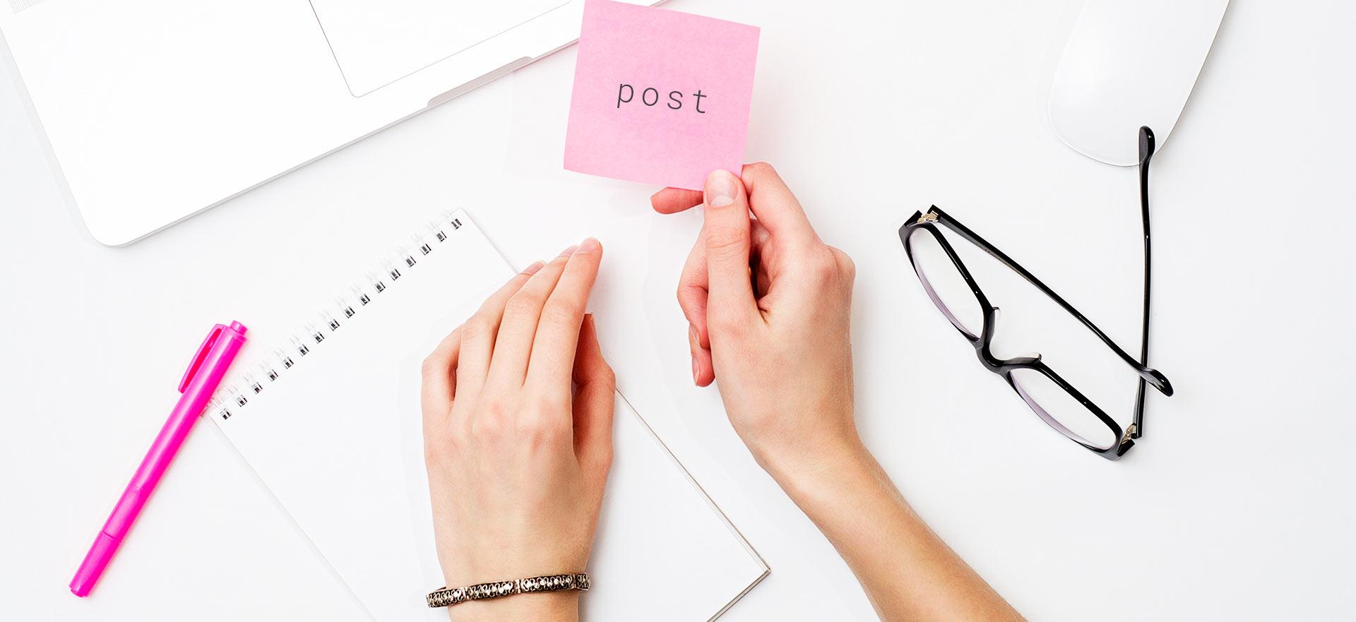 Как правильно написать пост