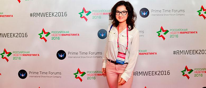 Российская неделя маркетинга: что я узнала от Игоря Манна и Алекса Левитаса