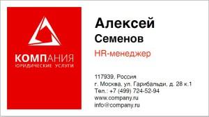 Что писать на визитке? Советы от Игоря Манна и Дмитрия Турусина