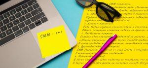 Лучшие курсы по СММ: 5 курсов, чтобы научиться SMM с нуля в 2021 году