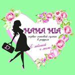 Анна, сервис готовой сумки в роддом «Mama Mia»